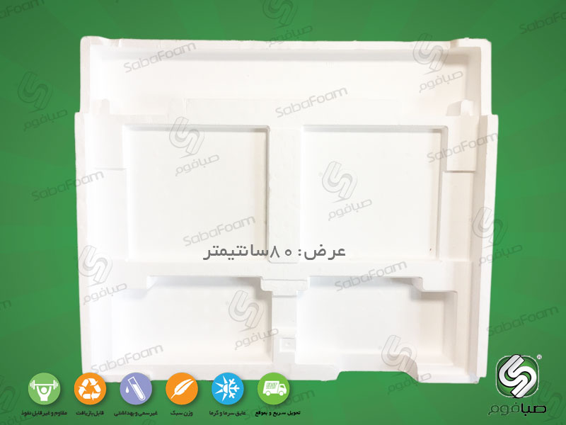 فوم بسته بندی کفی یخچال عرض80