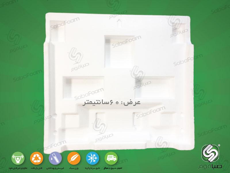 پلاستوفوم بسته بندی اجاق مبله